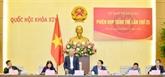 La 25e session plénière de la commission juridique de l'Assemblée nationale