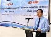 Le Vietnam et le Cambodge discutent du travail religieux