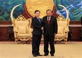 Le Laos salue la coopération en matière judiciaire avec le Vietnam