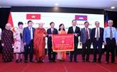 HCM-Ville : cérémonie célébrantle 41e anniversaire de la victoire sur le régime génocidaire de Pol Pot