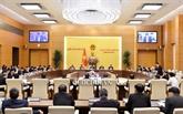 Assemblée nationale : le Comité permanent va se réunir les 9 et 10 janvier