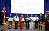 Intensifier la compréhension et l'amitié entre Ho Chi Minh-Ville et l'Inde