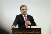 Ghosn au Liban dénonce