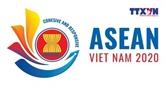 Sommet de l'ASEAN sur les entreprises inclusives