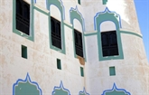 Le palais de Seyoun, trésor historique du Yémen en péril