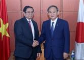 Pour resserrer la coopération entre les groupes des parlementaires d'amitié