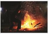 La Fête de la danse du feu des Dao rouges reconnue comme patrimoine culturel immatériel national