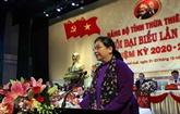 Ouverture du XVIe Congrès de l'organisation du Parti de Thua Thiên-Huê