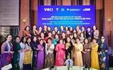Les entreprises s'engagent à soutenir les principes d'autonomisation des femmes