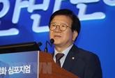 Le président de l'AN de la R. de Corée effectuera une visite officielle au Vietnam