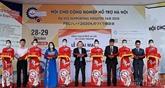 Foire de l'industrie auxiliaire de Hanoï 2020