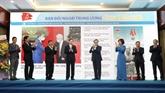 Inauguration de la page web de la Commission des relations extérieures du CC du PCV