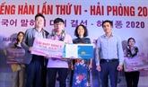 Un concours visant à promouvoir l'amitié Vietnam - République de Corée