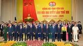 Cinq secrétaires du Comité provincial du Parti âgés de 45 à 50 ans