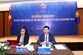 Examen à mi-mandat du plan global de la communauté socioculturelle de l'ASEAN