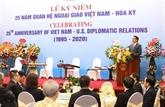 Approfondissement du partenariat intégral Vietnam - États-Unis