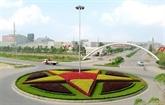 Vinh Phuc, une destination prisée des investissements étrangers