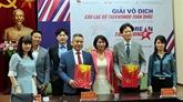 La République de Corée assiste le Vietnam dans son développement de taekwondo