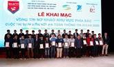 Concours des étudiants de l'ASEAN sur la sécurité de l'information