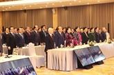 L'ASEAN œuvre pour régler ensemble des défis