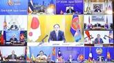 ASEAN-2020 : le 23e Sommet ASEAN - Japon