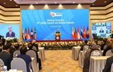 Dialogue et coopération pour la paix, la stabilité et la sécurité régionales