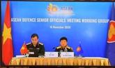Promotion de la coopération substantielle en matière de défense