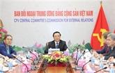Échange en ligne entre le Parti communiste du Vietnam et le Parti social-démocrate allemand