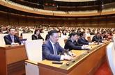 Le dernier jour de travail de la 10e session de la XIVe législature de l'AN