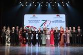 Vietnam et Bulgarie fêtent les 70 ansde l'établissement de leurs relations diplomatiques