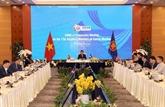 La coopération énergétique au sein de l'ASEAN +3