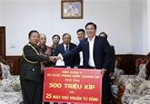 Le ministère vietnamien de la Défense offre des fournitures médicales au Laos