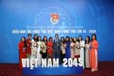 Comment deviendra le Vietnam en 2045 ?