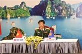 La 21e réunion multilatérale des chefs d'armée de l'ASEAN