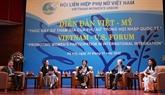 Vietnam - États-Unis : promouvoir la participation des femmes à l'intégration internationale