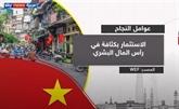 Médias arabes : le Vietnam est le nouveau