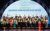 Des produits de 124 entreprises ont obtenu le ''Label national'' 2020