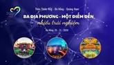 Dà Nang, Quang Nam et Thua Thiên-Huê s'associent pour le touristique