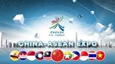 Le Vietnam à la 17e Foire Chine - ASEAN