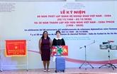 Hô Chi Minh-Ville fête l'anniversaire des relations Vietnam - Cuba