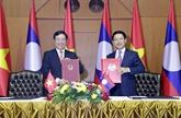 La 7e consultation politique au niveau ministériel des Affaires étrangères