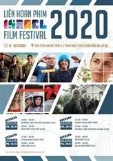 Le Festival du film d'Israël 2020 prévu du 7 au 11 novembre