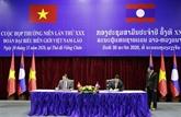 Réunion annuelle sur la frontière Vietnam - Laos à Vientiane