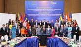 Forum juridique de l'ASEAN 2020 : améliorer l'efficacité de l'application de la loi