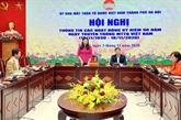 Diverses activités célébrant les 90 ans de l'établissement du Front de la Patrie du Vietnam