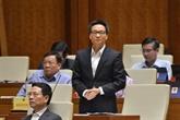 L'Assemblée nationale achève son 3e jour de travail de la 2e phase