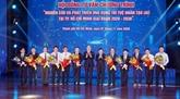 Une fête des entreprises àHô Chi Minh-Ville