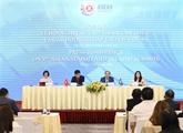 Le 37e Sommet de l'ASEAN et les réunions connexes se tiennent en ligne