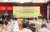 Le Vietnam ambitionne de figurer parmi les 50 pays ayant la gouvernance électronique la plus performante