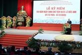 Le centenaire de la naissance du feu président Lê Duc Anh célébré à Huê